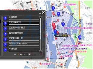 警用地理信息系统