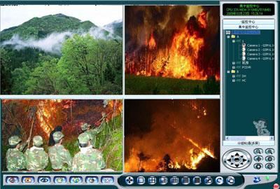 森林防火信息指挥平台