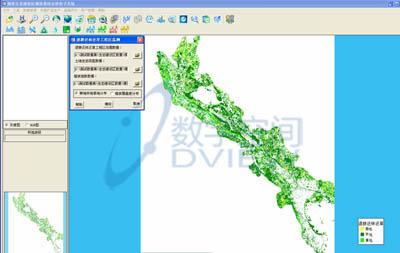 地理信息大數據 構建從容綠色生活